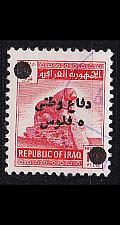 Buy IRAK IRAQ [ZwangsZuschlag] MiNr 0012 ( O/used )