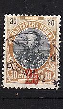 Buy BULGARIEN BULGARIA [1909] MiNr 0070 b ( O/used )