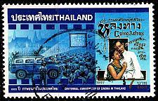 Buy THAILAND [1997] MiNr 1781 ( O/used )