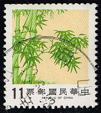 Buy China ROC #2496 Bamboo; Used (0.25) (1Stars) |CHT2496-01XVA