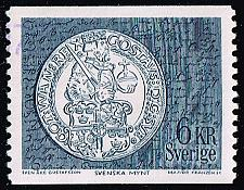 Buy Sweden #755A Old Coin; Used (3Stars) |SVE0755A-04