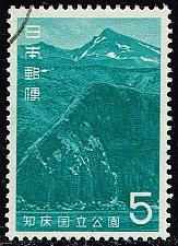 Buy Japan #855 Mount Iwo; Used (4Stars) |JPN0855-03XVA