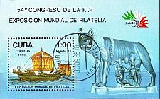 Buy KUBA CUBA [1985] MiNr 2963 Block 91 ( O/used ) Schiffe