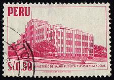Buy Peru **U-Pick** Stamp Stop Box #158 Item 74 |USS158-74
