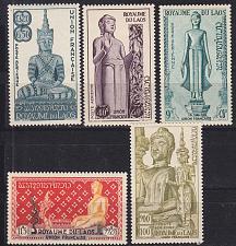 Buy LAOS [1953] MiNr 0034 ex ( **/mnh ) [01]