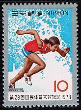 Buy Japan #1150 Woman Runner; MNH (3Stars) |JPN1150-03XVA