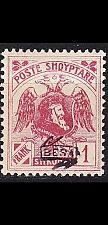 Buy ALBANIEN ALBANIA [1922] MiNr 0081 II ( */mh )