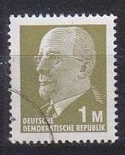 Buy GERMANY DDR [1970] MiNr 1540 ( OO/used )