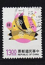 Buy CHINA TAIWAN [1994] MiNr 2210 ( O/used )