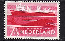 Buy NIEDERLANDE NETHERLANDS [1957] MiNr 0694 ( **/mnh ) Schiffe