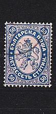 Buy BULGARIEN BULGARIA [1882] MiNr 0020 ( O/used )