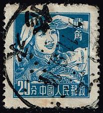 Buy China PRC #280 Farm Woman; Used (2Stars) |CHP0280-15