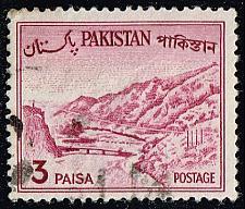 Buy Pakistan #131b Kyber Pass; Used (3Stars) |PAK0131b-02XVA