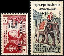 Buy LAOS [1960] MiNr 0103-04 ( **/mnh )
