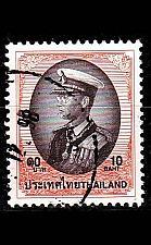 Buy THAILAND [1997] MiNr 1768 I ( O/used )