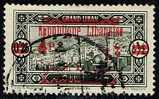 Buy Lebanon #104 View of Beirut - Surcharged; Used (1.90) (2Stars) |LEB0104-02XRS