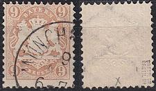 Buy GERMANY Bayern Bavaria [1873] MiNr 0028 X ( O/used ) [01]