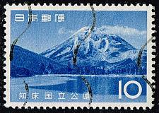 Buy Japan #856 Mount Rausu; CTO (3Stars)  JPN0856-07XVA