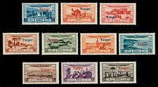 Buy French Morocco #CB11-CB20 Tanger Set of 10; MNH (4Stars) |FRMCB20set-01XRP