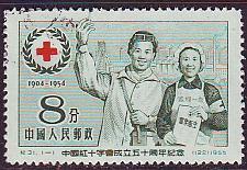 Buy CHINA VOLKSREPUBLIK [1955] MiNr 0266 ( O/used ) Rotes Kreuz