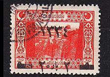 Buy TÜRKEI TURKEY [1918] MiNr 0638 ( O/used )