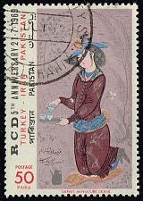 Buy Pakistan **U-Pick** Stamp Stop Box #154 Item 86 |USS154-86XVA
