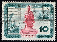 Buy Japan #647 Statue of li Naosuke and Harbor; Used (3Stars)  JPN0647-02XFS