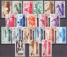 Buy ITALIEN ITALY [1934] MiNr 0494-13 ( O/used )