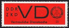 Buy GERMANY DDR [Dienst VD] MiNr 0003 y ( **/mnh )