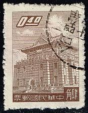 Buy China ROC #1221 Chu Kwang Tower; Used (4Stars) |CHT1221-07