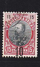 Buy BULGARIEN BULGARIA [1901] MiNr 0059 II ( O/used )
