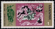 Buy Bulgaria **U-Pick** Stamp Stop Box #160 Item 70 |USS160-70XVA