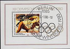 Buy GERMANY DDR [1980] MiNr 2482 Block 57 ( O/used ) Olympiade