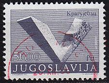 Buy JUGOSLAVIA [1974] MiNr 1545 I ( O/used )