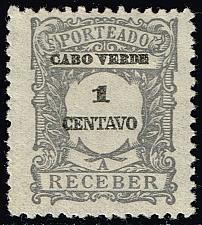 Buy Cape Verde #J22 Postage Due; Unused (4Stars) |CPVJ22-02XRS