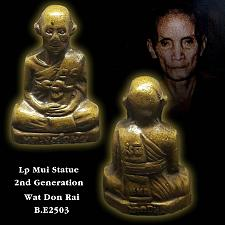 Buy RARE LP MUI OLD BRASS STATUE Real Powerful Magic Thai Buddha Amulet Thailand