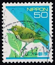 Buy Japan #2158 Japanese White-eye; Used (3Stars) |JPN2158-01XWM