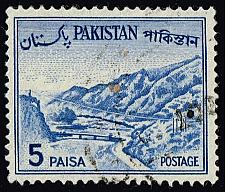 Buy Pakistan #132b Kyber Pass; Used (2Stars) |PAK0132b-04XVA