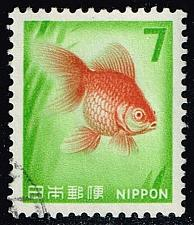 Buy Japan #913 Goldfish; Used (4Stars) |JPN0913-07XVA