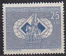 Buy GERMANY DDR [1960] MiNr 0788 ( **/mnh )