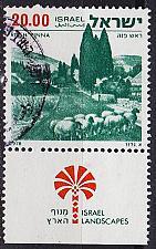 Buy ISRAEL [1978] MiNr 0765 y Tab ( O/used )