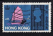 Buy HONGKONG HONG KONG [1968] MiNr 0237 ( O/used )