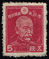 Buy Japan #331 Adm. Heihachiro Togo; Unused (4Stars) |JPN0331-01XRS