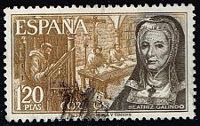 Buy Spain **U-Pick** Stamp Stop Box #158 Item 17 |USS158-17