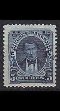 Buy ECUADOR [1894] MiNr 0037 ( */mh )