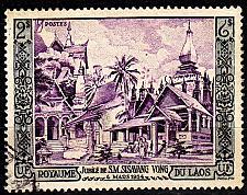 Buy LAOS [1954] MiNr 0040 ( O/used ) [02] Architektur