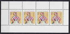 Buy GERMANY DDR [1971] MiNr 1723 H-Blatt 12 I C ( **/mnh ) Trachten