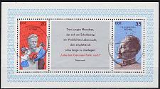 Buy GERMANY DDR [1977] MiNr 2252-53 Block 49 ( OO/used )