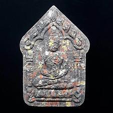 Buy PHRA KHUN PAEN LP TIM STYLE WAT LAHANRAI THAI BUDDHA AMULET PENDANT THAILAND