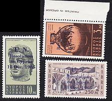 Buy ZYPERN CYPRUS [1966] MiNr 0261 ex ( **/mnh ) [01]